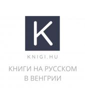 knigi.hu