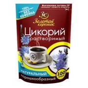 Cikória kávé instant 100g