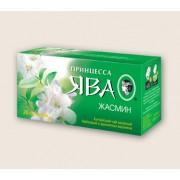 Zöld tea Princessza Java Jazmin 25x2g