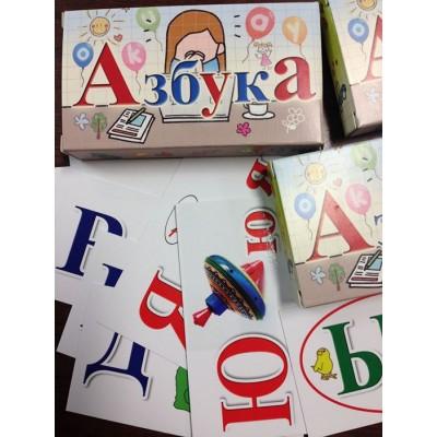 Orosz ABC kártyákon