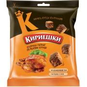 Kétszersült rozs kenyérből csirke ízesítéssel 40g