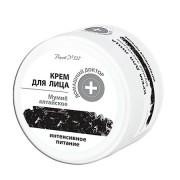 Arckrém Mumijo Altajszkoe 100 ml