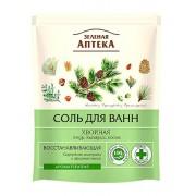 Fürdősó örökzöldek aromaolajával 500g