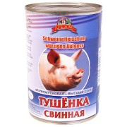Sertéshús konzervált 400g Ulan