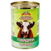 Marhahús konzervált 400g ULAN