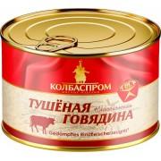 Marhahús konzervált 525g Kolbasprom