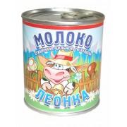 Sűrített tej cukorral Leonka 397g