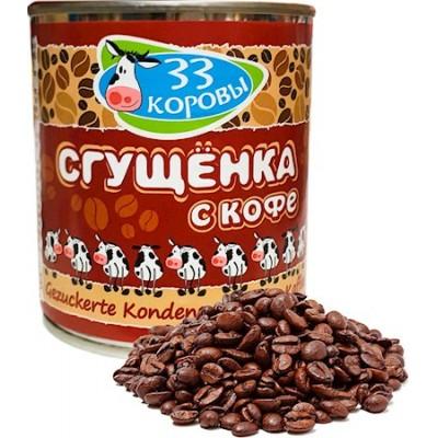 Sűrített tej kávés 397g 33 korovi