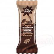 Szirok belga csoki bevonatban csoki darabokkal 40g