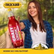 Kvasz Lidszkij nyári tőzegáfonyás 1,5L