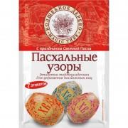 Termofólia húsvéti tojásra Paszhalnie uzori 7 db