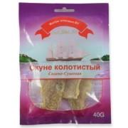 Sós szárított halfilék (saurida elongata) 40g
