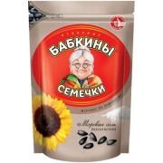 Fekete szotyi tengei sóval Babkiny 250g