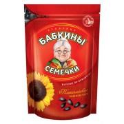 Fekete szotyi 'Babkini' 300 g