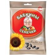 Fekete szotyi Babkini sóval 100g