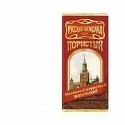Tejcsokoládé buborékos Russzkij 90g