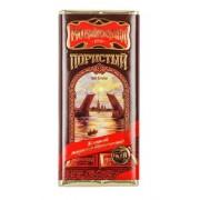 Orosz csokoládé buborékos sötét 90g