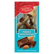 Csokoládé Miska Kosolapiy 75g