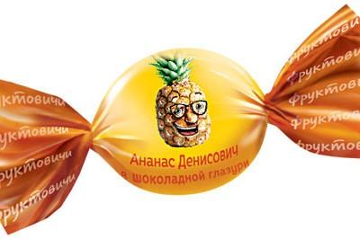 Ananász csoki bevonatban Ananasz Deniszovics 100g