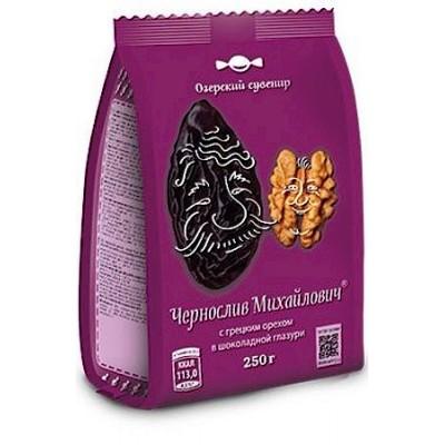 Aszaltszilva csoki bevonatban dióval Fruktovicsi 200g