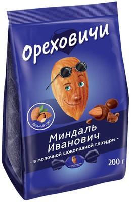 Mandula csokoládé bevonatban 200g