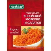 Fűszerkeverék koreai sárgarépához 25g Avokado