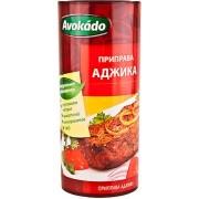 Fűszerkeverék Adzsika Avokado 140g