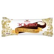Vaniliás eszkimo jégkrém csoki bevonatban 80 ml Etalon